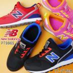 ニューバランス new balance 男の子 女の子 子供靴 キッズ ジュニア スリッポン ローカット スニーカー キッズシューズ 運動靴 PT996S