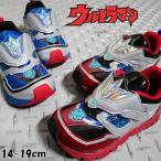 ウルトラマンZ 男の子 子供靴 キッズ ジュニア ベルクロ ローカット 抗菌 防臭 レッド ブルー UTM 149 ムーンスター Moonstar  スニーカー