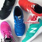 ニューバランス new balance スニーカー 男の子 女の子 子供靴 キッズ ジュニア YK570 ローカット 紐靴 シューレース 通園 通学 運動靴