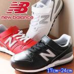 ニューバランス new balance スニーカー 男の子 女の子 子供靴 キッズ ジュニア YV996L ベルクロ ローカット 運動靴 NB キッズシューズ ブラック ホワイト
