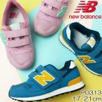 ニューバランス new balance 男の子 女の子 子供靴 キッズ ジュニア スニーカー ベルクロ ローカット 運動靴 PO313