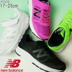 ニューバランス new balance 男の子 女の子 子供靴 キッズ ジュニア スニーカー ベルクロ ローカット 通園 通学 運動靴 YT570
