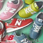 ニューバランス new balance スニーカー 男の子 女の子 子供靴 キッズ ジュニア YV996 ローカット ベルクロ 運動靴 NB レッド ブルー グリーン ライラック