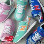ニューバランス new balance スニーカー 男の子 女の子 子供靴 キッズ ジュニア YV996 ベルクロ ローカット 運動靴 キッズシューズ