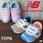 ニューバランス new balance 男の子 女の子 子供靴 ベビー キッズ チャイルド スニーカー FS996 ベルクロ マジック ベビー靴 ファーストシューズ 出産祝い NB