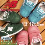 ニューバランス new balance 男の子 女の子 子供靴 ベビー キッズ チャイルド スニーカー FS996 ベルクロ ファーストシューズ NB ベビーシューズ マジックテープ
