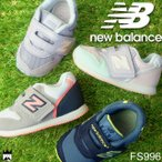 ニューバランス new balance 女の子 男の子 子供靴 ベビー キッズ チャイルド スニーカー FS996 ファーストシューズ ベルクロ ベビーシューズ P1I P2I パープル