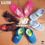ニューバランス new balance 男の子 女の子 子供靴 ベビー キッズ チャイルド メリージェーン KA208 ベルクロ マジック サマーシューズ アクアシューズ 夏 水辺