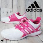 アディダス adidas ハイパーファイト 2.0 k 女の子 子供靴 キッズ ジュニア レディース スニーカー AF4516 ローカット 女の子 ガールズ ホワイト/ピンク