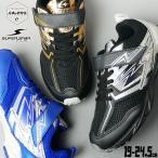 スーパースター SUPERSTAR 男の子 子供靴 キッズ ジュニア スニーカー バネのチカラ。 ベルクロ ローカット 運動靴 ムーンスター シルバー ゴールド SS J965