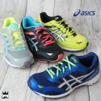 ショッピングアシックス アシックス asics レーザービーム RA 男の子 女の子 子供靴 キッズ ジュニア スニーカー TKB201 LAZERBEAM ローカット 紐靴 運動靴 通学 ボーイズ ガールズ 男児