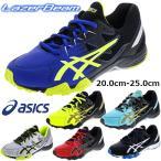 アシックス asics レーザービーム SD 男の子 子供靴 キッズ ジュニア スニーカー ローカット 紐靴 通学 運動靴 ランニングシューズ 1154A033