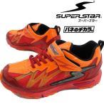 スーパースター SUPERSTAR スニーカー 男の子 子供靴 キッズ ジュニア SS J818 ローカット ベルクロ 運動靴 バネのチカラ イナズマスプリンター ムーンスター