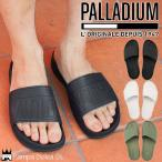 パラディウム PALLADIUM メンズ サンダル 05759 PAMPA SOLEA SL シャワーサンダル コンフォートサンダル シャワサン 088 ブラック 116 スターホワイト 325