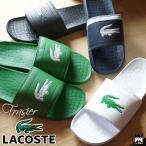 ラコステ LACOSTE 靴 メンズ サンダル MAE057