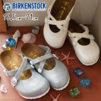 ビルケンシュトック BIRKENSTOCK ドリアン キッズ クロッグサンダル 女の子 子供靴 ジュニア 1000082 1000081 ナロー幅 ローリー コンフォート キラキラ