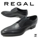 リーガル REGAL メンズ ビジネスシューズ 12LR フォーマル リクルート フレッシャーズ ドレスシューズ 冠婚葬祭 メイドインジャパン 日本製 Uチップ ブラック