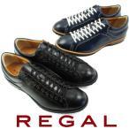 リーガル REGAL メンズ スニーカー 57RR ブラック ネイビー レザー レースアップシューズ 靴