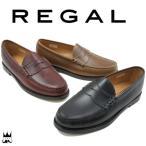 リーガル スタンダード REGAL STANDARDS 靴 メンズ ローファー 59KR フォーマル リクルート フレッシャーズ 冠婚葬祭