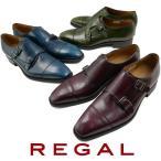 リーガル REGAL ビジネスシューズ メンズ 07UR ダブルモンク MADE IN JAPAN 日本製 フォーマル ワイズ2E ワイン ネイビー グリーン 革靴 紳士靴