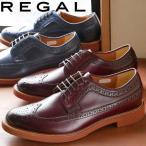 リーガル REGAL メンズ ビジネスシューズ ウイングチップ 革靴 紳士靴 フォーマル レザーシューズ メダリオン ビジカジ 本革 ドレスシューズ 70TR ネイビー