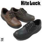 ハイテラック Hite Luck メンズ コンフォートシューズ ウォーキングシューズ 消臭 本革 3色 ブラック ダークブラウン カーキ アシックス商事