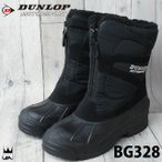 スノーブーツ ダンロップ DUNLOP ドルマン メンズ BG328 ウインターブーツ ビーンブーツ ブラック