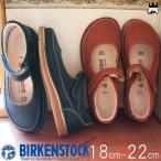 ビルケンシュトック BIRKENSTOCK ジューン 女の子 子供靴 キッズ ジュニア 493021/493011 JUNE メリージェーン ベルクロ ストラップ レッド ダークブルー