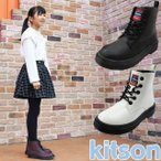 キットソン kitson 男の子 女の子 子供靴 キッズ ジュニア ブーツ KSK-024 防水 ショートブーツ レースアップブーツ ブラック ワイン ホワイト