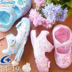 サンリオ sanrio 女の子 子供靴 キッズ ジュニア サンダル スポーツサンダル スポサン ハローキティ シナモロール ベルクロ ムーンスター Moonstar SAN C014