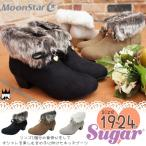 ムーンスター MoonStar 女の子 子供靴 キッズ ジュニア ブーツ SG J472 シュガー ショートブーツ ブラック ブラウン トープ