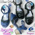 ムーンスター MoonStar シュガー サンダル 女の子 子供靴 キッズ ジュニア SG J518 チャンキーヒール ストラップ アップルワンピース APPLE ONEPIECE ブラック