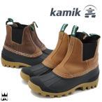 カミック Kamik 靴 ユーコンC メンズ ブーツ YUKONC サイドゴアブーツ ショートブーツ 防寒 防水 ウォータープルーフ 雪 冬 雪寒地 雪国 1600432