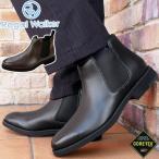 リーガルウォーカー REGAL WALKER メンズ サイドゴアブーツ 雪道対応ソール ゴアテックス GORE-TEX 冬底 防水 軽量 ワイズ3E ショートブーツ 紳士靴 302W
