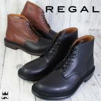 リーガルREGAL STANDARDS メンズ ブーツ 50LR レースアップブーツ ショートブーツ ショート丈 レザー 編み上げ メイドインジャパン 日本製