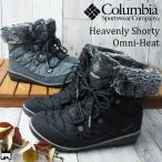 コロンビア Columbia レディース ブーツ BL1652 ヘブンリー ショーティー オムニヒート ウインターブーツ スノーブーツ ブラック グレー