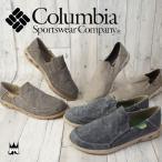 コロンビア Columbia メンズ スリッポン BM2608 バハマ ベント 2 キャンバスシューズ スニーカー リラックス
