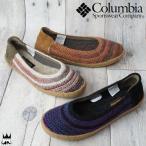 コロンビア レディース 【SALE】【33%OFF】 靴