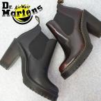 ドクターマーチン Dr.Martens ハーストン レディース ブーツ 23931001 23932600 ブラック チェリーレッド チェルシーブーツ サイドゴアブーツ ハイヒール