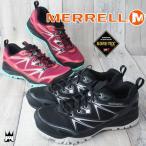 メレル MERRELL カプラ ボルト ゴアテックス レディース トレッキングシューズ CAPRA BOLT GORE-TEX ローカット ロウカット ハイキング ライトハイキング 山