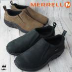メレル MERRELL ジャングルモック ゴアテックス メンズ スリッポン JUNGLE MOC GORE-TEX ウォーキング 防水性 透湿性