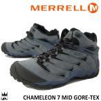 メレル MERRELL カメレオン 7 ミッド ゴアテックス メンズ トレッキングシューズ J98277 CHAM MID GTX CHAMELEON GORE-TEX 防水 キャッスルロック