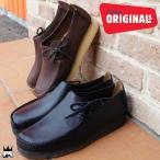 ショッピングクラークス クラークス Clarks 靴 ラガー メンズ 00111103/20319132 Lugger スリッポン モカシンシューズ レザー ブラック エボニーレザー