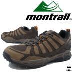 モントレイル montrail 靴 フリューイッド エンデューロ レザー アウトドライ メンズ トレッキングシューズ GM2171-231 サポート