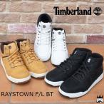 ティンバーランド Timberland レイズタウン F/L BT メンズ RAYTOWN オックスフォードシューズ スニーカー ショートブーツ ミッドカット
