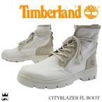 ティンバーランド Timberland シティブレイザー FL ブーツ メンズ CITYBLAZER BOOT ショートブーツ レースアップ 紐靴 ホワイト TB0A1BAY