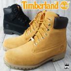 ティンバーランド Timberlamd6インチ プレミアム スエードブーツ メンズ ブーツ 6 IN PREM SDE BOOT ショート丈 ショートブーツ レースアップ スウェード