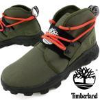 ティンバーランド Timberland メンズ TB0A2BUD ブルックリン レザー/ファブリックチャッカ スニーカー ダークグリーン メッシュ 靴