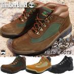 ティンバーランド Timberland メンズ フィールドブーツ ショート丈 TB06530A TB06532A TB06531A