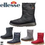 エレッセ ellesse 靴 レディース スノーブーツ V-WT806 ショート丈 ウインターブーツ 冬 雪 雪道対応ソール 保温性 防水性 光電子 軽量設計